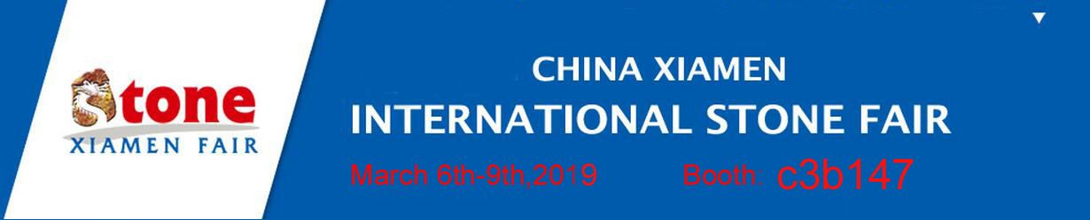 Welcome Visit Our Both At 19th Xiamen Stone Fair